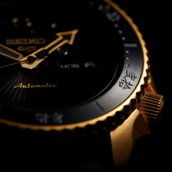 Seiko 5 Sports EVISEN Limited Edition Gold and Black Watch